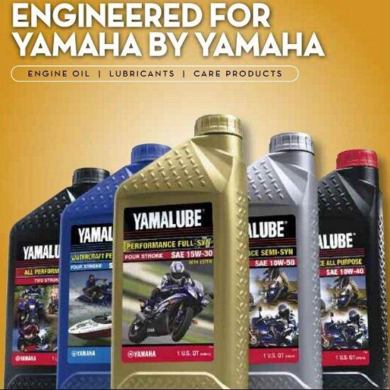 Thương hiệu dầu nhớtYamalube của Yamaha