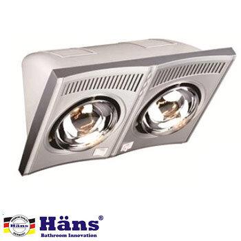 Đèn sưởi nhà tắm Hans H2B610 - 2 bóng