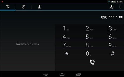 Screenshot-2013-12-12-16-32-49.jpg