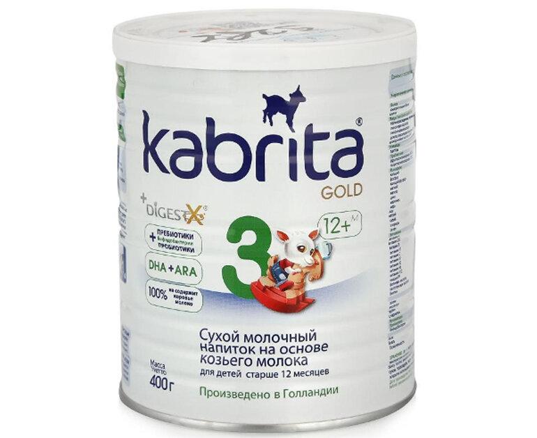 Sữa dê Nga Kabrita số 3 không gây dị ứng
