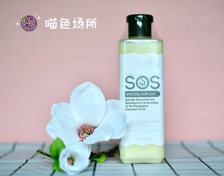 Sữa tắm SOS cho mèo có xuất xứ từ Đài Loan