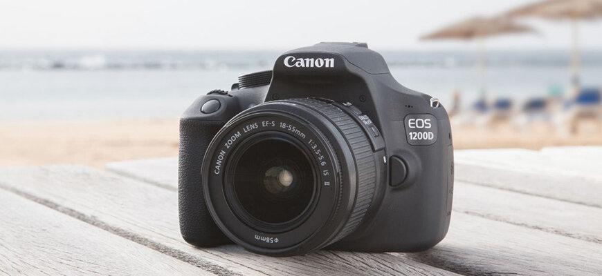 Máy ảnh Canon 1200D