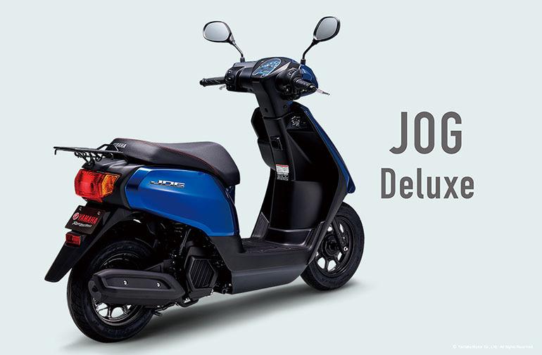 xe máy yamaha 50cc