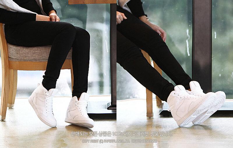 Sneakers Paperplanes PP1332