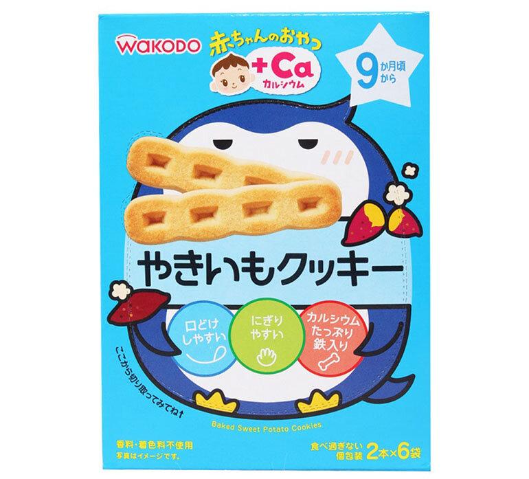 Bánh ăn dặm Nhật Wakodo cho bé