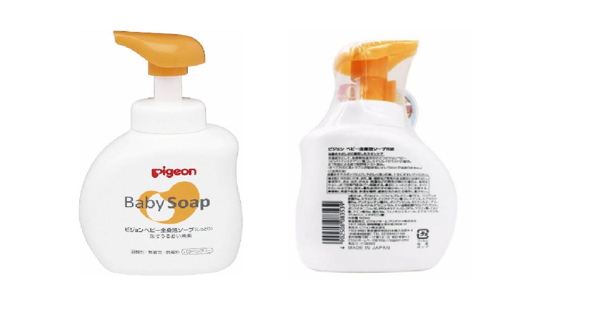 Review chi tiết sữa tắm Pigeon Baby Soap cho trẻ sơ sinh