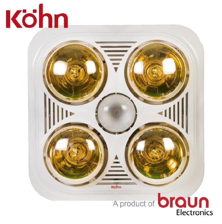 Đèn sưởi braun - thương hiệu tới từ nước Đức
