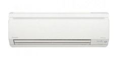 Điều hòa - Máy lạnh Multi Daikin FTKS60FVM, 21000BTU