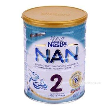 Sữa bột Nan Nga 2 800g.