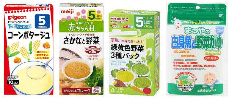 Wakodo, Pigeon, Meiji và Matsuya là những thương hiệu bột ăn dặm cho bé nổi tiếng của Nhật