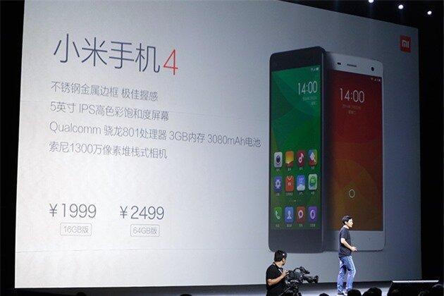 Bị lật tẩy, Xiaomi khóa chức năng tự gửi dữ liệu người dùng