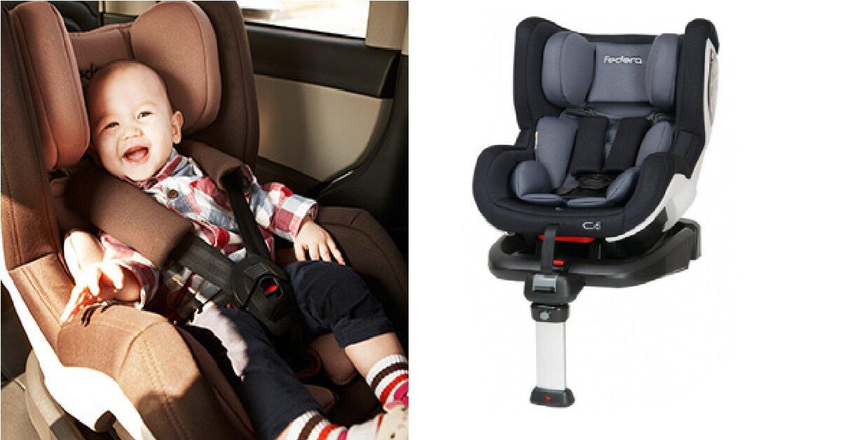 Top 3 ghế ngồi ô tô Fedora của Hàn Tốt - Bền - Rẻ đáng sắm nhất hiện nay