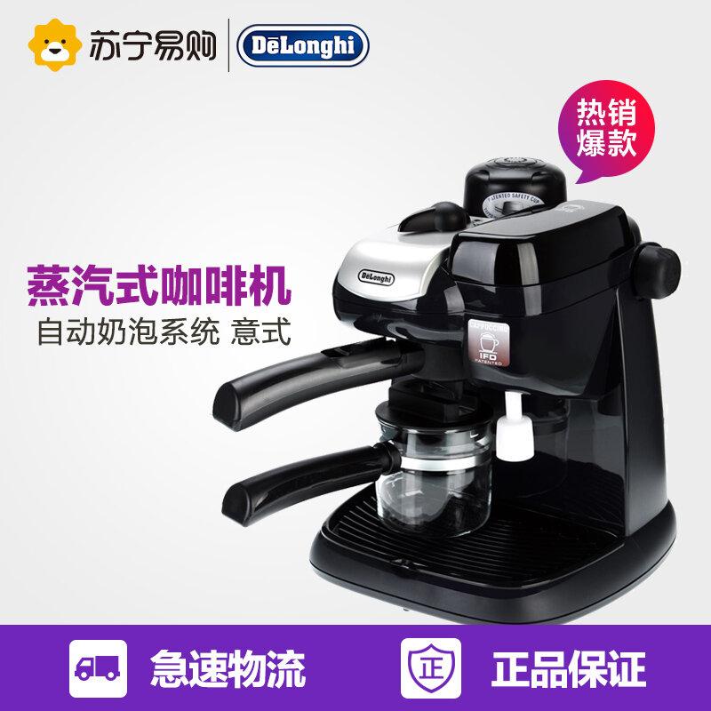 Delonghi Steam Espresso EC9