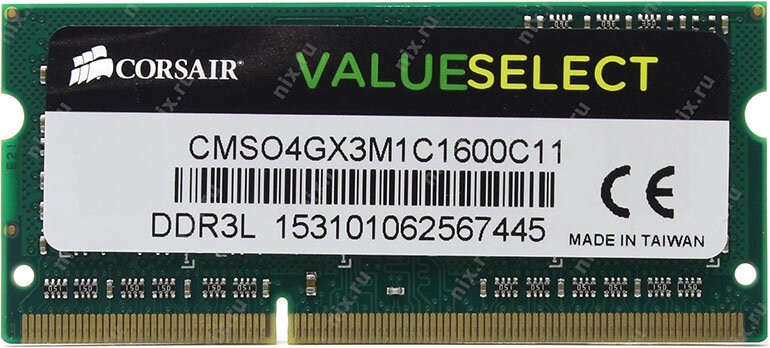 RAM laptop 4GB giá bao nhiêu?