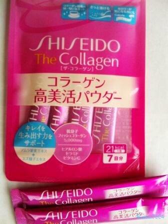Shiseido Powder collagen
