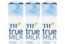 Sữa Có Đường 1L