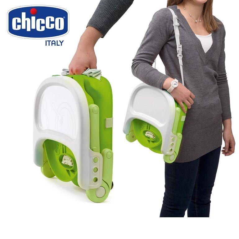 Có nên chọn mua ghế ăn dặm Chicco không?