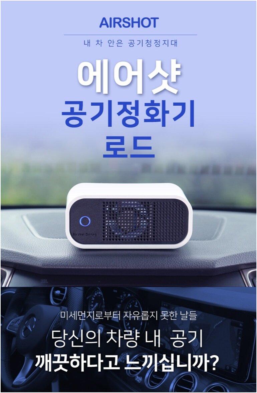máy lọc không khí xe hơi