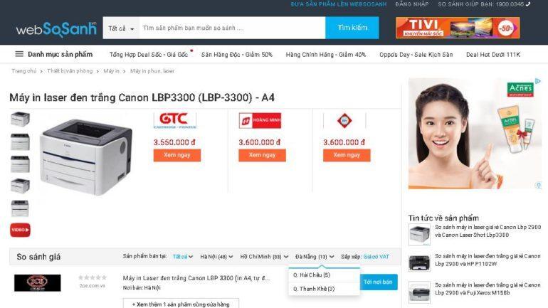 Giá máy in Canon LBP 3300 in 2 mặt bao nhiêu tiền