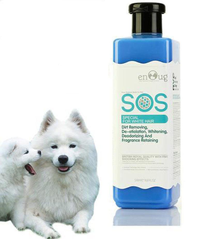 Sữa tắm SOS màu xanh dương dành riêng cho chó lông trắng
