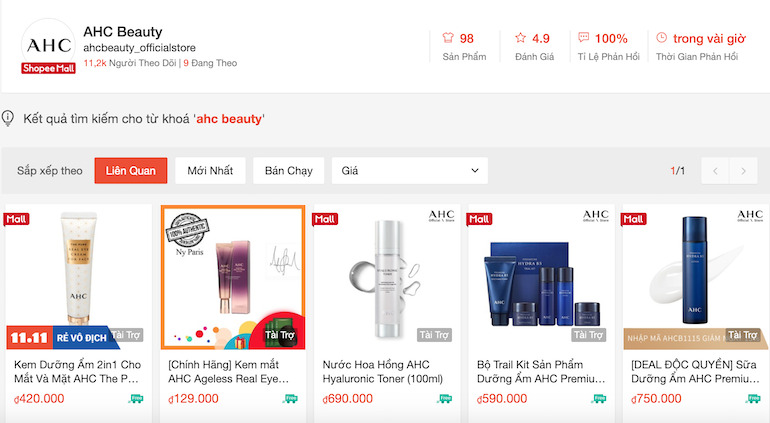Coupon giảm 15% khi mua các sản phẩm chăm sóc sắc đẹp từ AHC Beauty