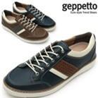 Giày sneaker nam trẻ trung G1294