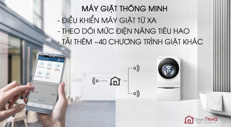 Máy giặt thông minh được tích hợp công nghệ Smart ThinQ hiện đại