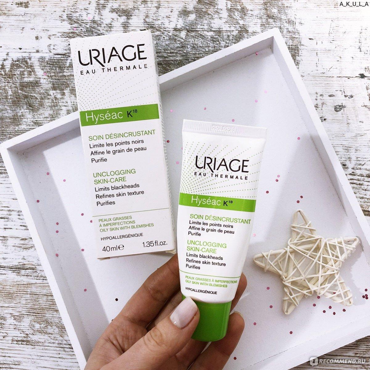 Uriage Hyséac K18 mang lại hiệu quả trị mụn đáng kinh ngạc, nhất là làn da dầu mụn