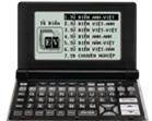 Kim từ điển ED71K (ED-71K) - 6 bộ đại từ điển