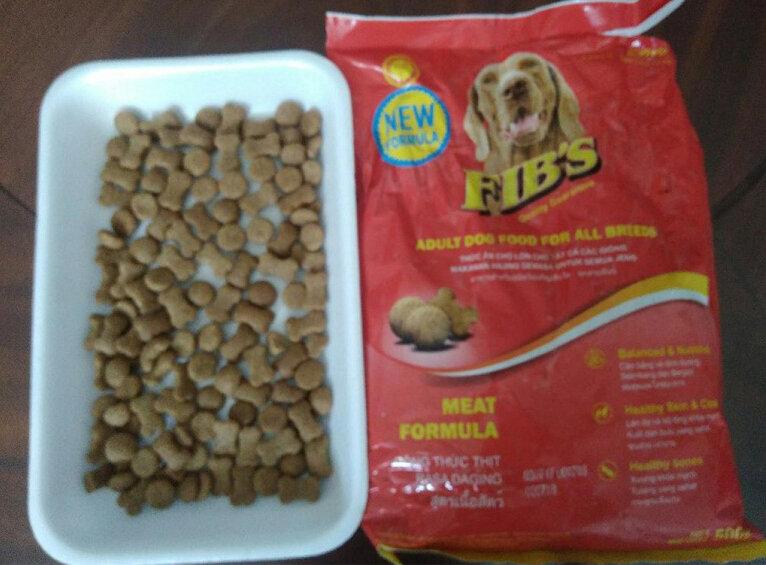 Thức ăn cho chó Fib's là thương hiệu thức ăn cho thú cưng của Pháp