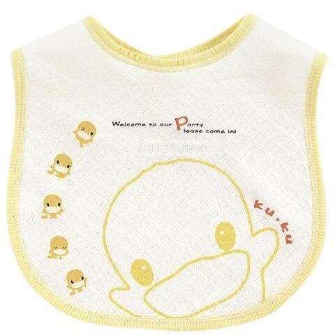 Yếm ăn bột cho em bé KU2203 nhiều màu