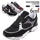 Giày sneaker nam kiểu năng động