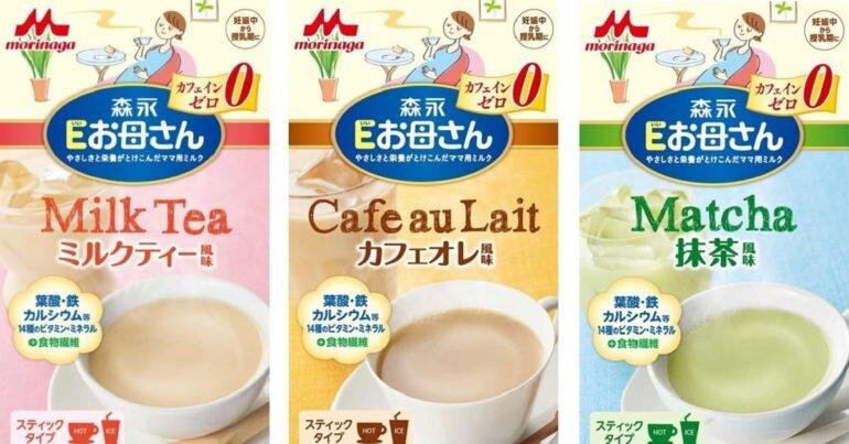 Sữa Morinaga cho bà bầu vị nào dễ uống nhất? Giá bao nhiêu? Ngày uống mấy gói?