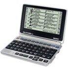 Kim từ điển SD362V (SD-362V/ SD362) - 4 bộ đại từ điển