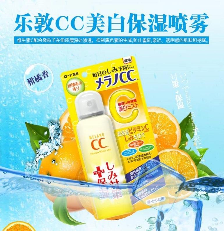 Xịt khoáng Melano CC: Cấp ẩm và dưỡng trắng hiệu quả