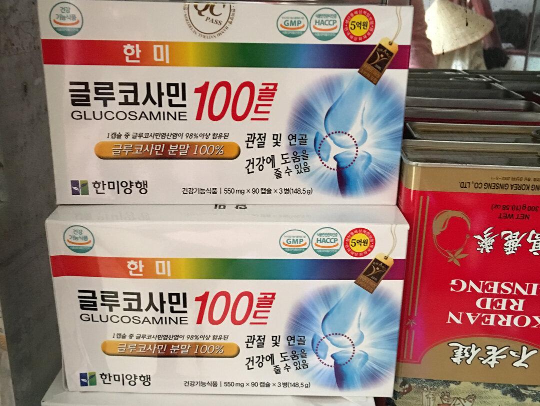 Hanmi Glucosamine 100