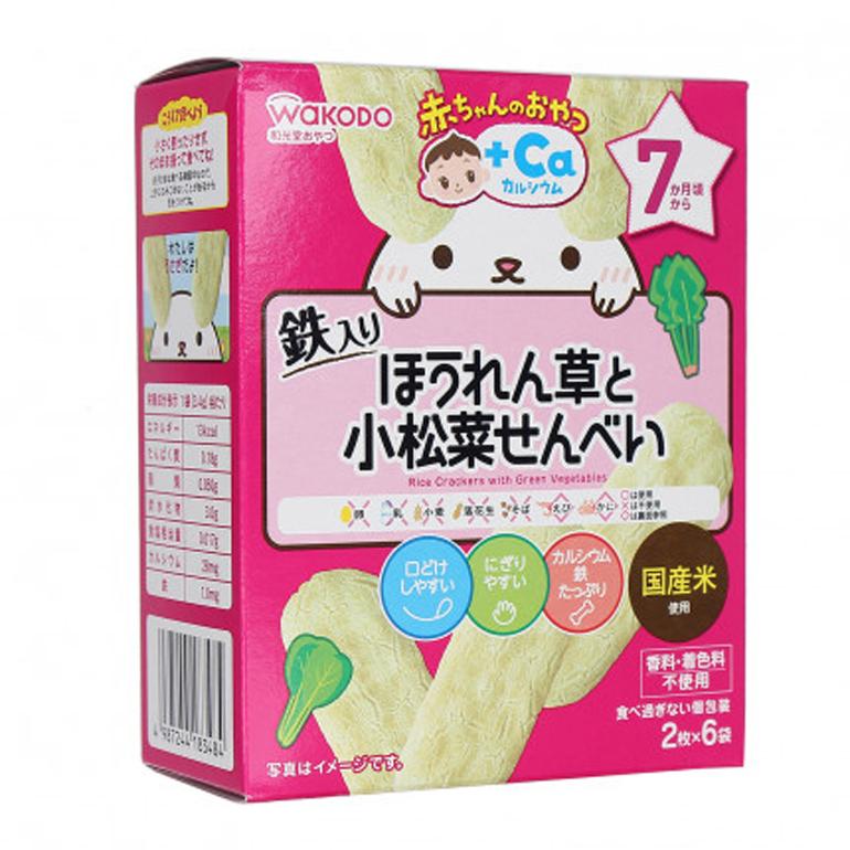 Bánh ăn dặm cho bé 6 tháng của Nhật Wakodo