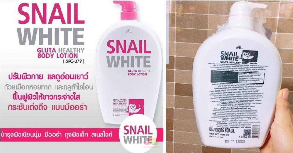 Review chi tiết sữa tắm Thái Lan Snail White: dung tích lớn giá thành nhỏ | monmientrung.com