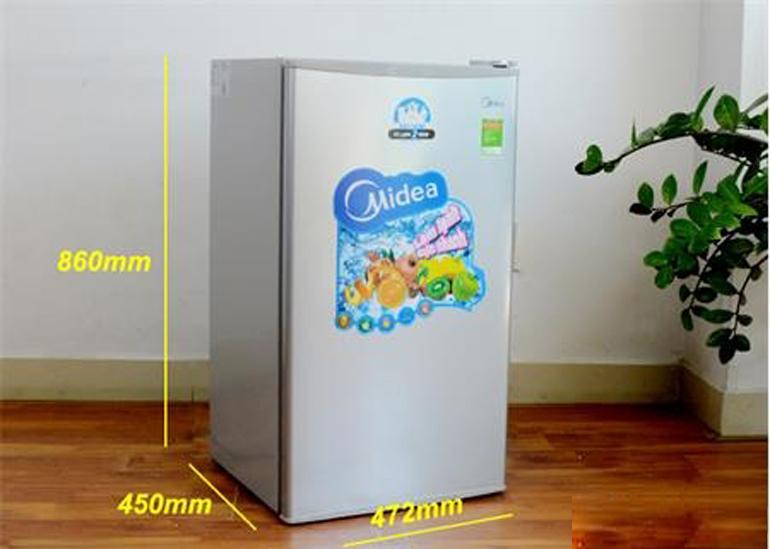 Tủ lạnh Mini Midea HS-122SN