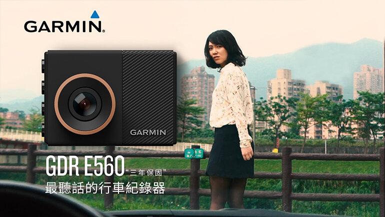 Camera hành trình Garmin GDR-E560