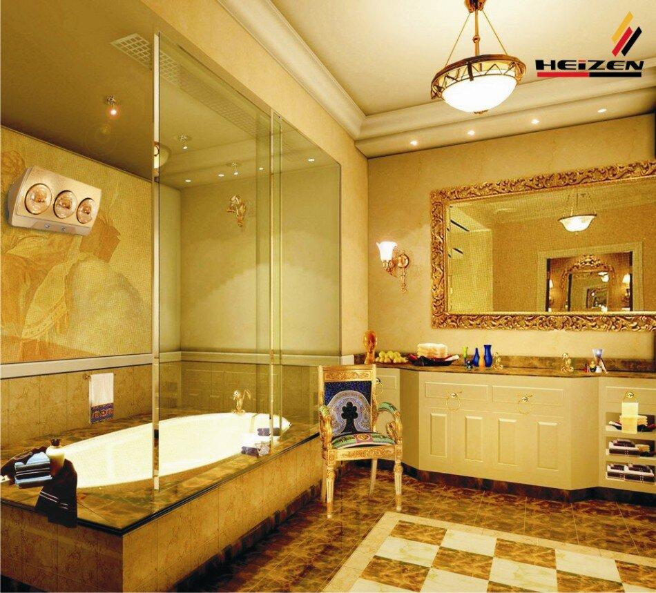Đèn sưởi nhà tắm Heizen HE-3B vàng