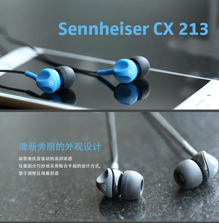 Tai nghe Canal Sennheiser CX213 với những đường nét bo tròn tinh tế