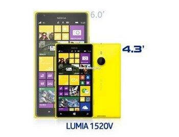Lumia 1520V chỉ có sự khác biệt về kích thước so với Lumia 1520