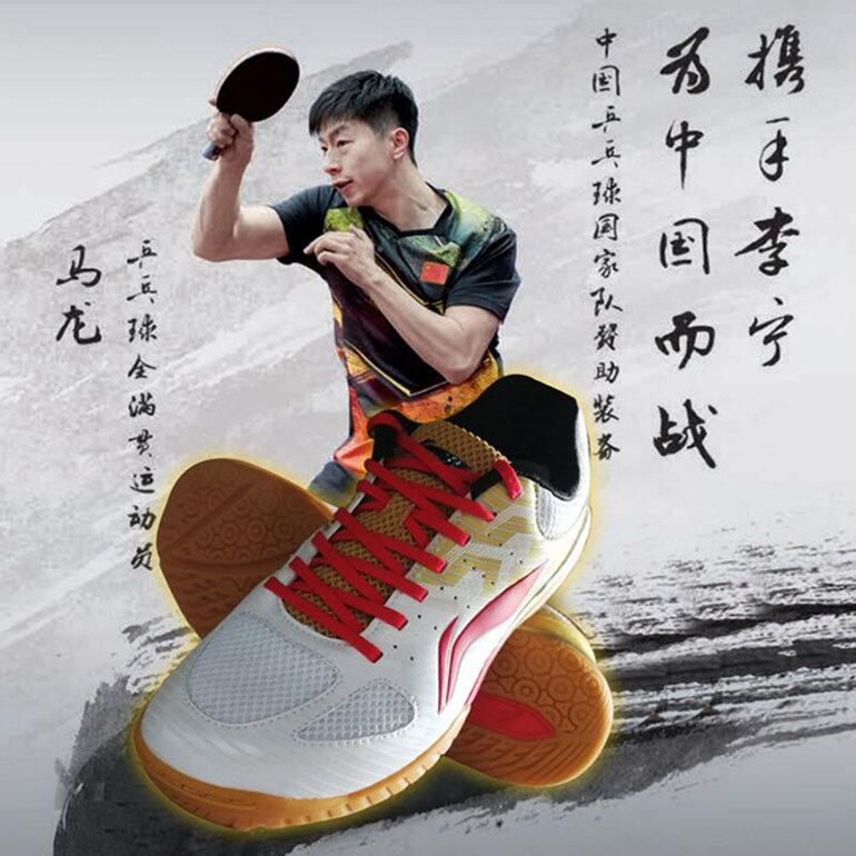 Với nhiều ưu điểm vượt trội, giày bóng bàn Lining là sự lựa chọn hàng đầu của nhiều người chơi bóng bàn