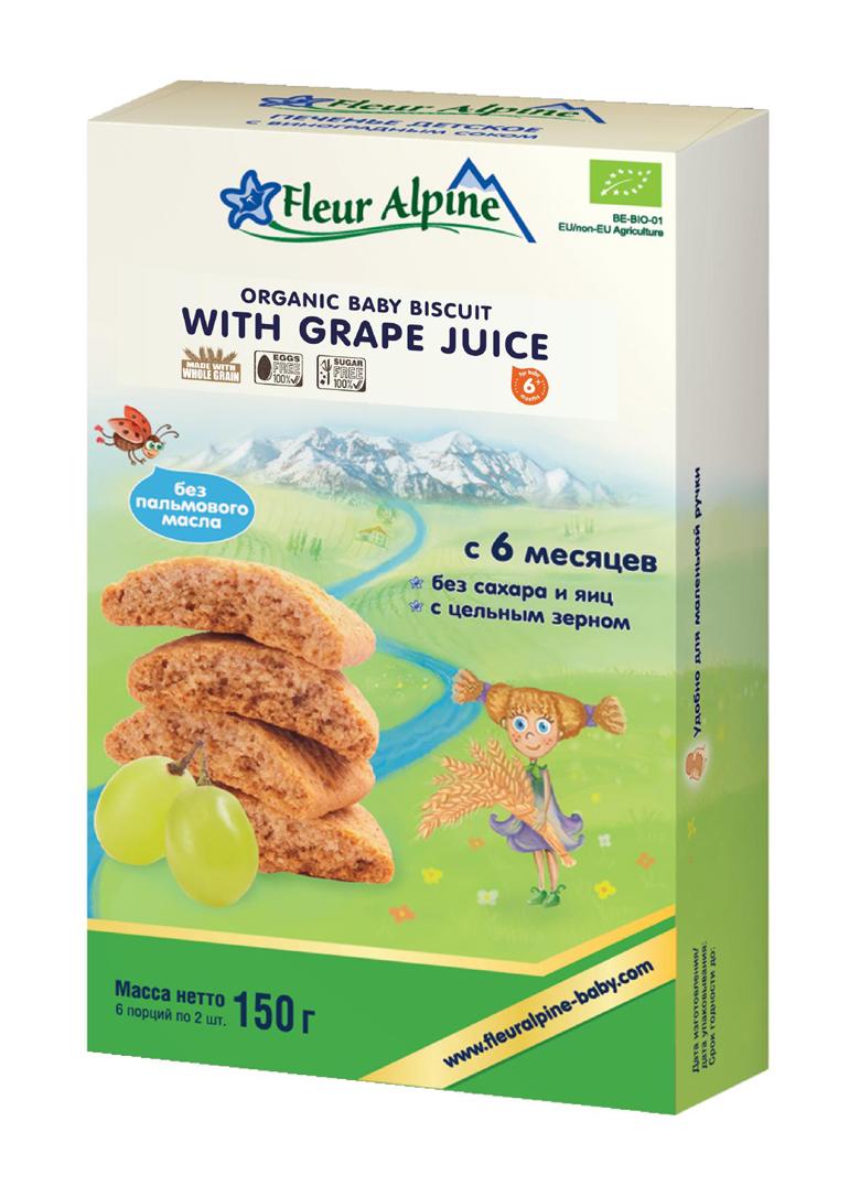 Bánh ăn dặm Fleur Alpine Organic