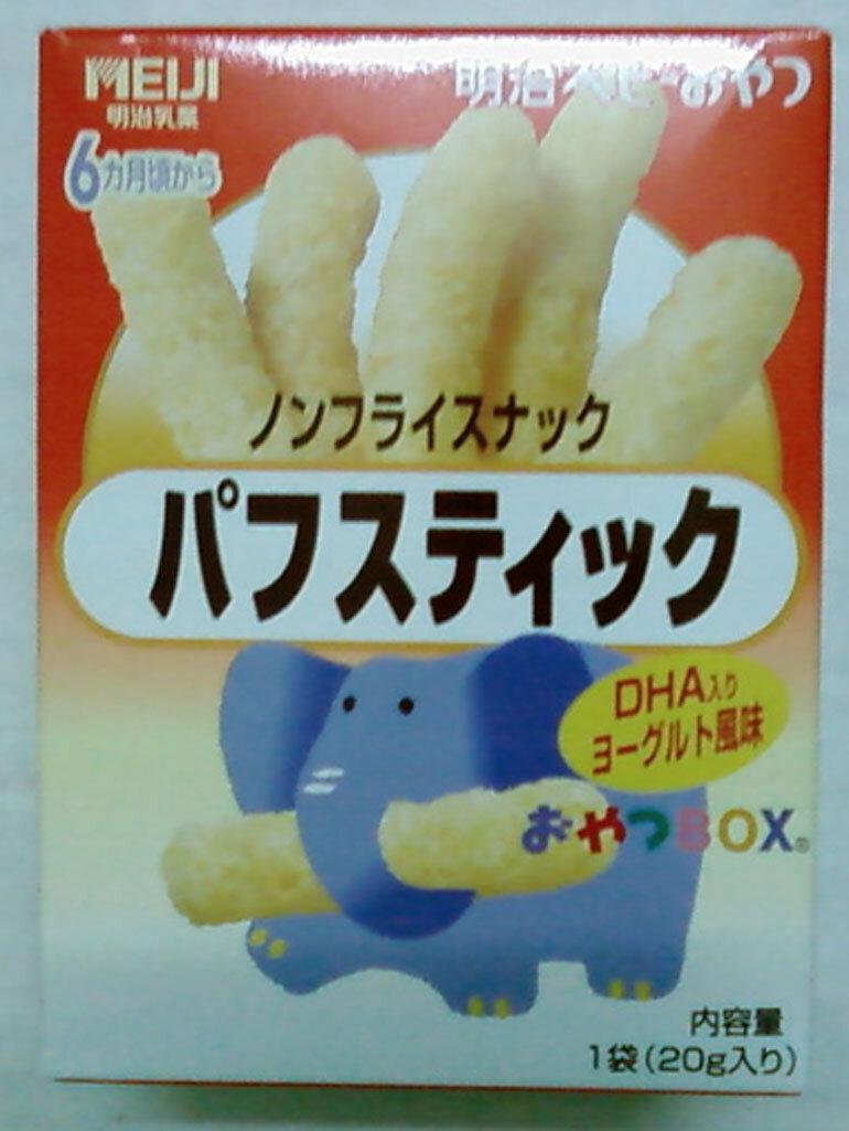 Bánh ăn dặm Mejij của Nhật cho trẻ 6 tháng tuổi