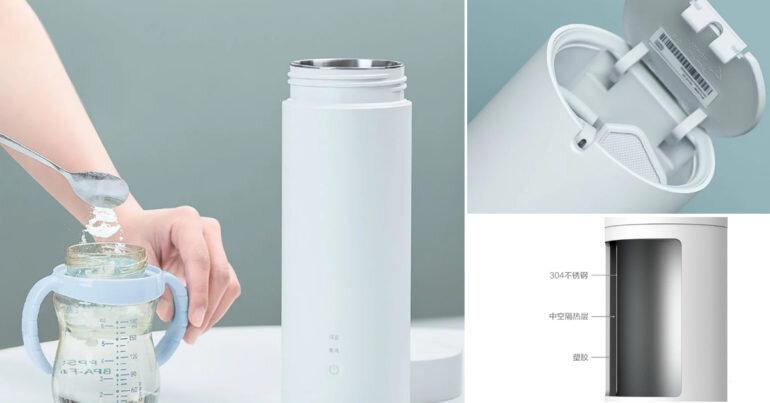 Có bình giữ nhiệt Xiaomi Yunmi Travel Electric Cup trong tay bạn có thể pha sữa, mì tôm, cà phê,... nọi nơi mọi chỗ