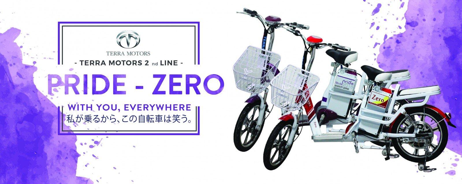 Xe đạp điện Pride Terra Motors có nhiều màu sắc cho bạn lựa chọn.