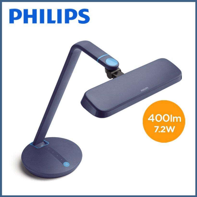 Đèn bàn Philips thiết kế thông minh và tiện dụng