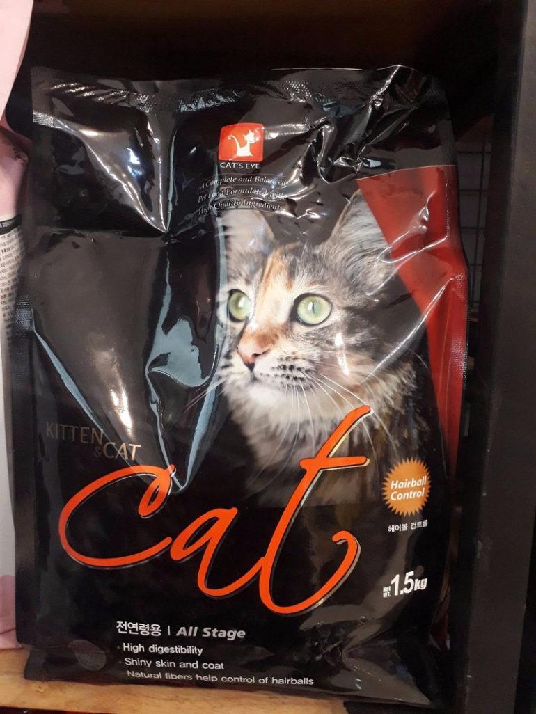 Thức ăn khô cho mèo Cat's eye
